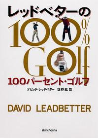 100%golf.jpg