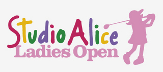 Aloce_logo.jpg