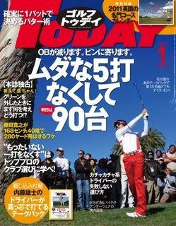 golftoday1101.JPG
