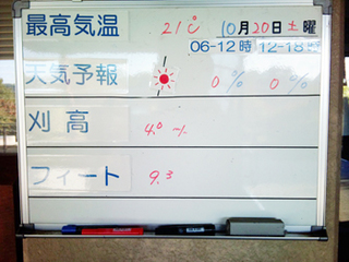 hokubou121020-2.jpg