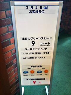 sanyo130302-1.jpg